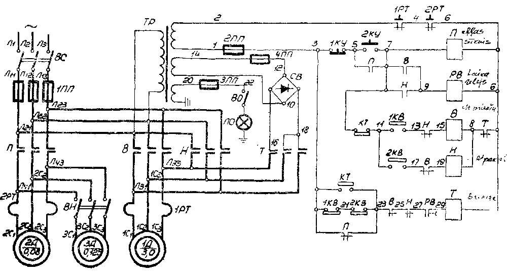 1и611п схема электрическая