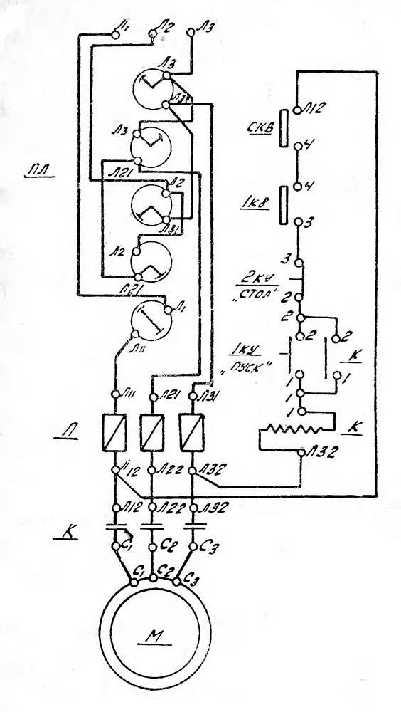 тв 16 электросхема станка